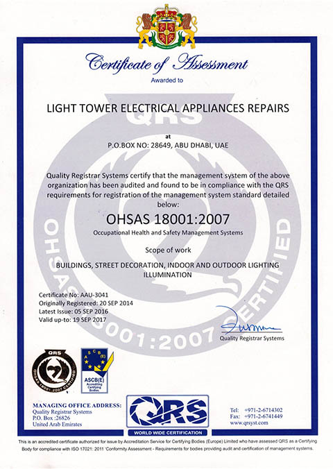 Iso 18001:2007 Certified Light Decoration Company