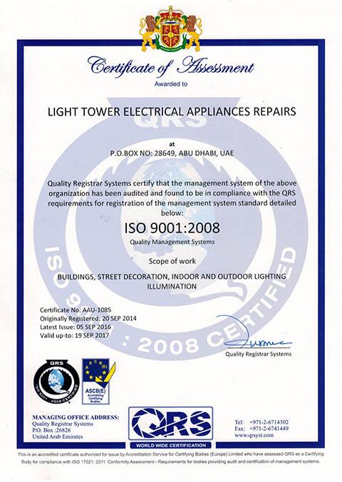 Iso 9001 Certified Lighting Company