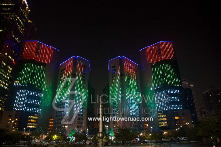 Street Light Decoration for National Day