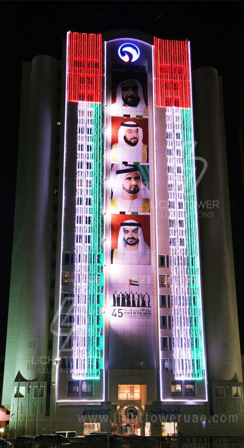 ADNOC Building Illumination