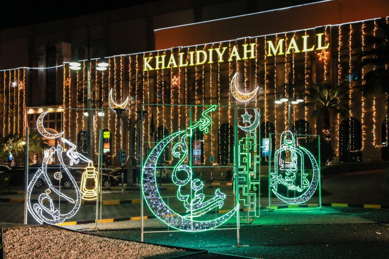 Ramadan Light Decoration
