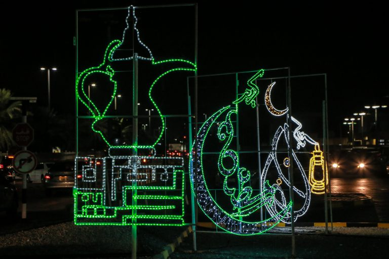 Street Light Decoration for Holy Month of Ramadan
